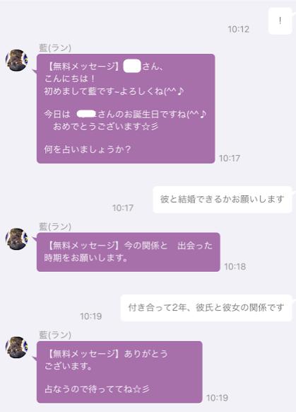 ポケウラ鑑定2