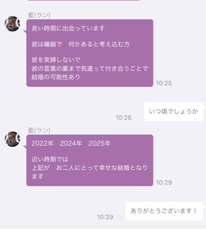 ポケウラ鑑定3