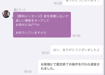 ポケウラ鑑定4