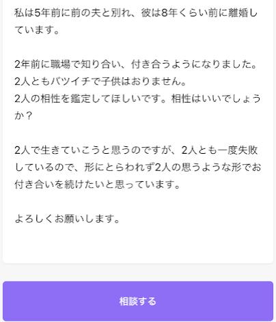 丁花先生鑑定2